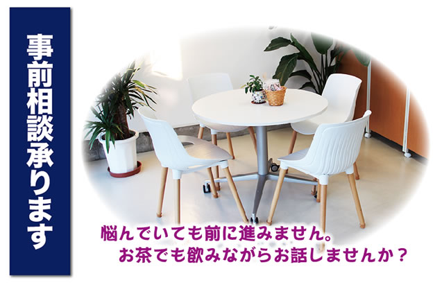 staff_jizen